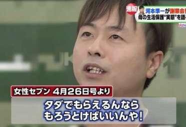 koumoto_masuzoe (1)