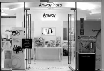Amway India's first express pick-up centre starts in Anand