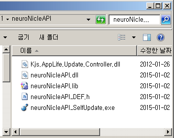 neuroNicle-API-Files-1