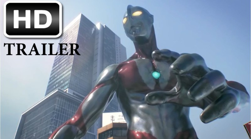 Ultraman-Official-Trailer-2016-HD