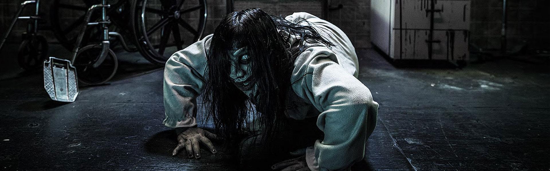 Knotts Scary Farm 2016 FearVR 5150