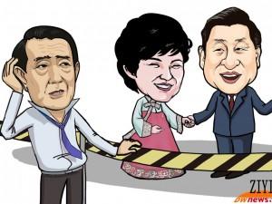 馬政府對於中韓FTA尚無明確對策。 圖片來源:多維新聞