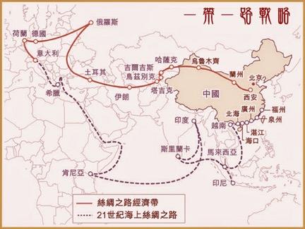 中國的一帶一路戰略。 圖片來源: