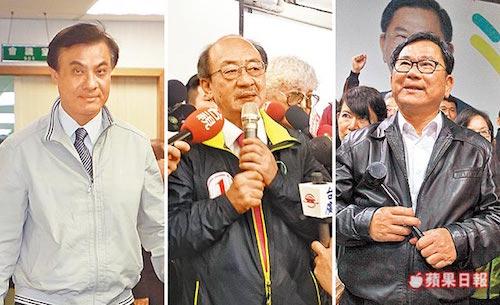 民進黨可能的立法院長人選。 圖片來源:蘋果日報