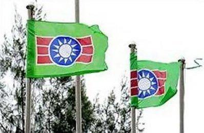救國團也是當初國民黨黨產分出來的。 圖片來源:童方
