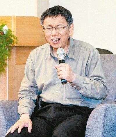 台北市長柯文哲不排除未來籌組白色力量協會。 圖片來源:聯合新聞網