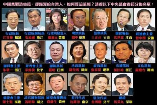 圖片來源: 痞客幫/郭健二的部落格