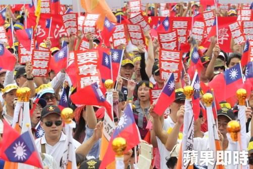 http://newcongress.tw/wp-content/uploads/2016/09/九三軍公教大遊行以「反污名」、「要尊嚴」為訴求。 圖片來源:蘋果日報