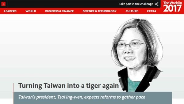 台灣在同志婚姻的議題上,走得相當快。 圖片來源:theworldin