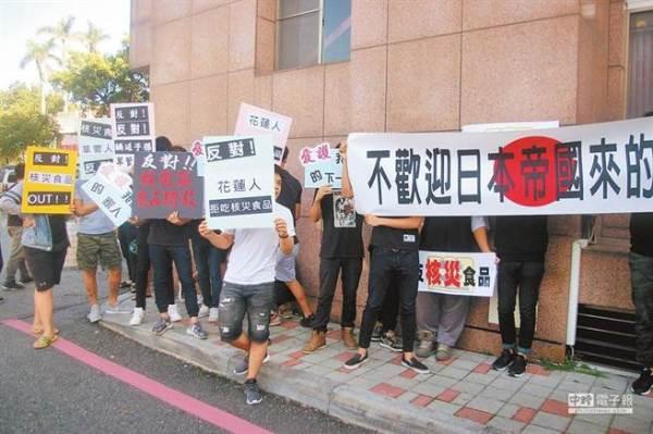 許多民眾反對進口日本核災食品。 圖片來源:中時電子報
