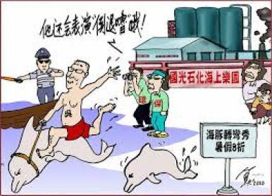 圖片來源:www.yufulin.net