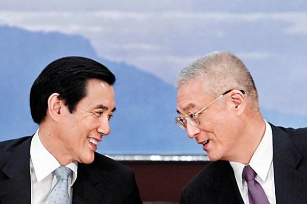 馬英九與吳敦義,到底是誰追誰? 圖片來源:蘋果日報