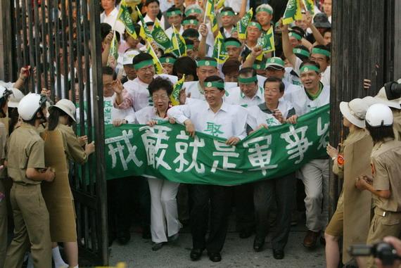 台灣解嚴已經三十週年。 圖片來源:中華網