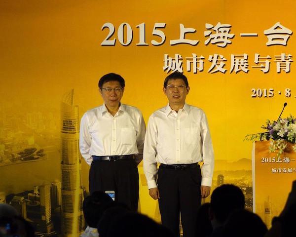 柯文哲到上海參加雙城論壇。 圖片來源:中央社