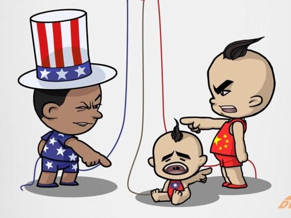 美國對台關係牽動中國神經。 圖片來源:多維新聞