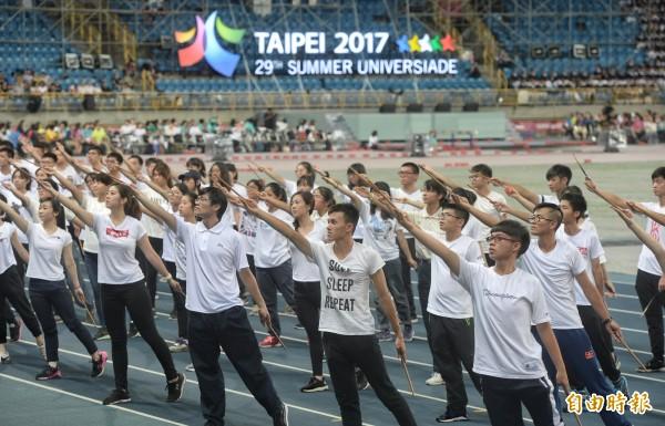 世大運手冊自稱為「中華台北」。 圖片來源:自由時報