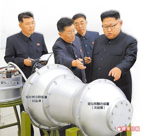 北韓引爆氫彈,造成國際震撼。 圖片來源:蘋果日報