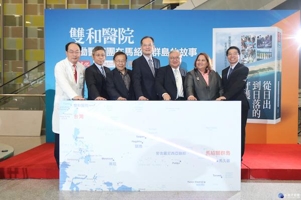 台灣行動醫療團持續在馬紹爾群島服務。 圖片來源:台灣好新聞