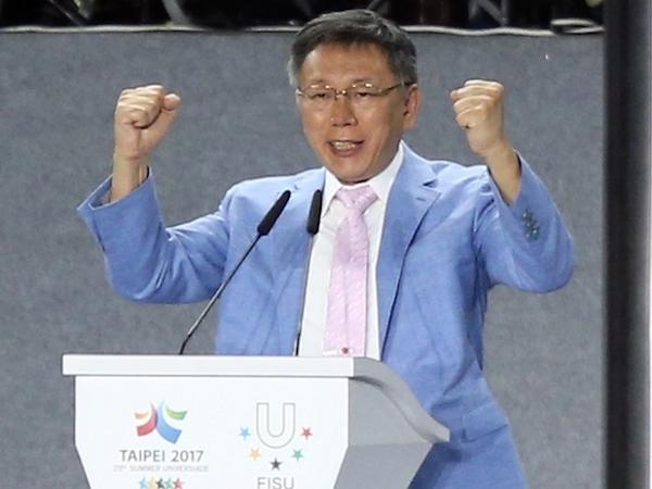 台北市長柯文哲在世大運閉幕致詞。 圖片來源:蘋果日報