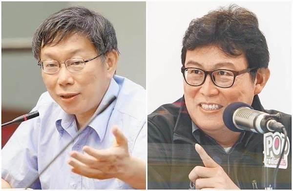 姚文智宣布挑戰柯文哲競選台北市長。 圖片來源:中時電子報