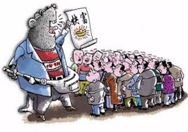 不良傳銷業者如同詐騙集團。 圖片來源:新聞頭條
