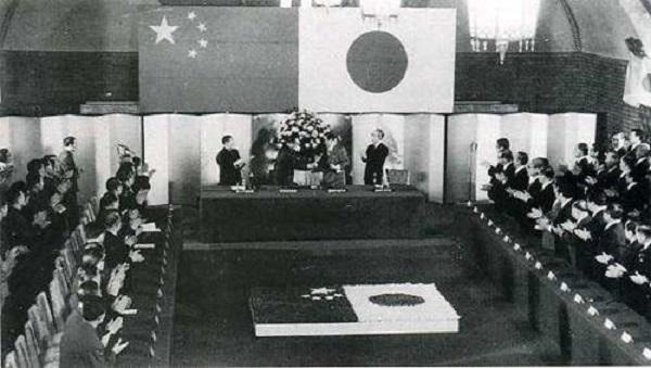 1978年8月12日簽定中日和平友好條約。 圖片來源:雪花新聞