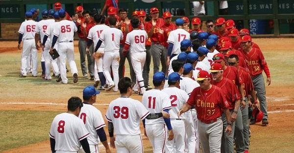 亞運賽中國隊對上中華隊。 圖片來源:美麗日報