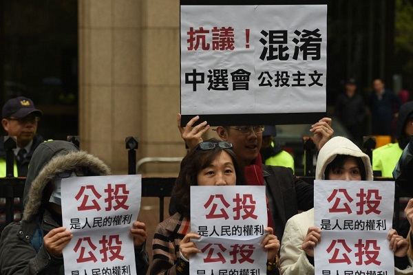 台灣第一次有這麼多公投要投票。 圖片來源:CMoney