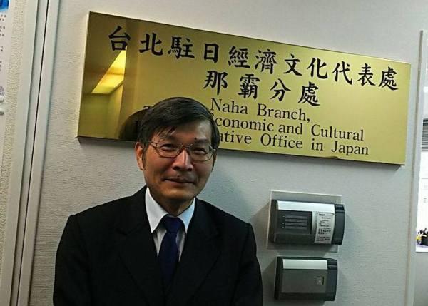 駐日外交官蘇啟誠輕生身亡。 圖片來源:民報