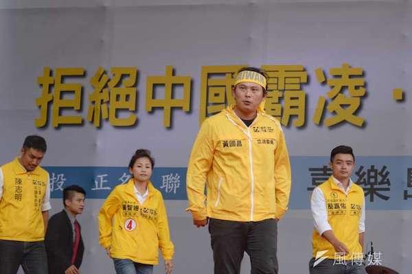 黃國昌參加喜樂島集會。 圖片來源:風傳媒