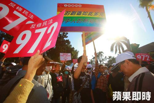 反同勢力會加入性平教育委員會? 圖片來源:蘋果日報