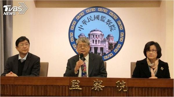 管中閔被監察院彈劾。 圖片來源:TVBS