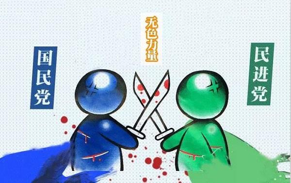 選民共同的期待:超越藍綠。 圖片來源:大中國