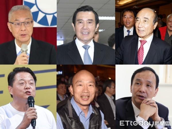 國民黨內2020總統候選人還喬不定。 圖片來源:ETToday