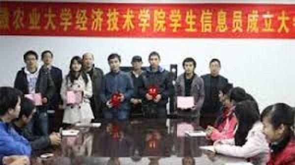 中國透過學生信息員告密。 圖片來源:看中國