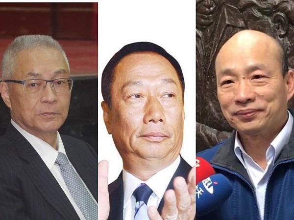 吳敦義、郭台銘、韓國瑜。 圖片來源:中時電子報