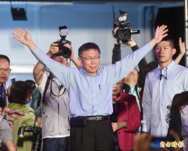 柯文哲宣布連任當選的時刻。 圖片來源:自由時報