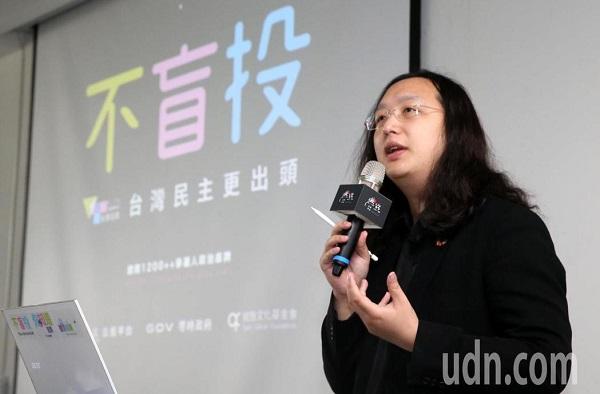 不盲投,台灣選舉更出頭。 圖片來源:聯合新聞網