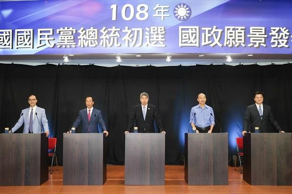 國民黨舉辦國政願景發表會。 圖片來源:聯合新聞網