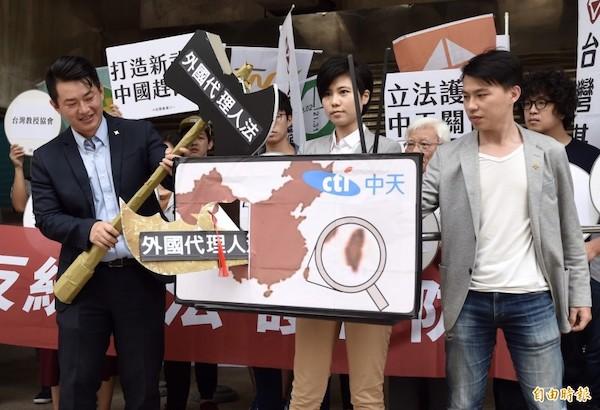 民間團體促「外國代理人法案」。 圖片來源:自由時報