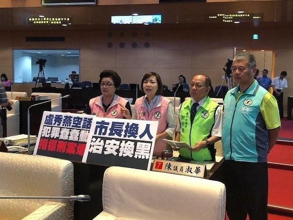 盧秀燕上任台中市長,治安開始敗壞。 圖片來源:聯合新聞網