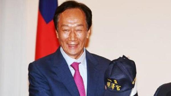 郭台銘宣布不參選總統。 圖片來源:BBC