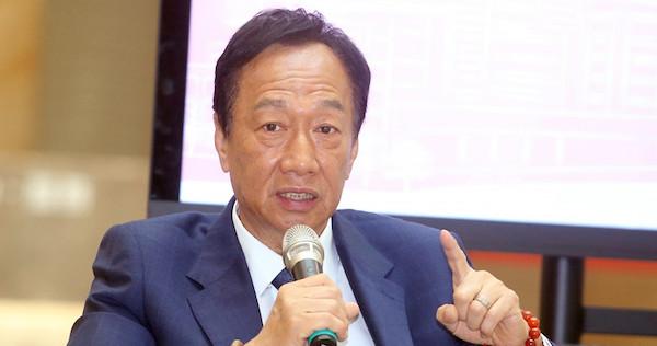 郭台銘準備參選總統大選動作頻頻。 圖片來源:中時電子報