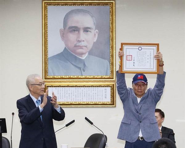 郭台銘說會挺國民黨與中華民國。 圖片來源:中時電子報