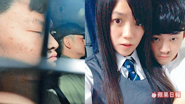 在台灣殺港女的陳嫌要到台灣自首。 圖片來源:蘋果日報