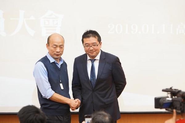 韓國瑜找林鼎超接高雄市青年局長。 圖片來源:上報
