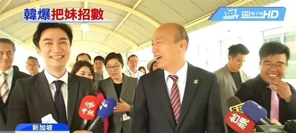 韓國瑜的競選方式跟把妹達人的招式異曲同工。 圖片來源:中時電子報