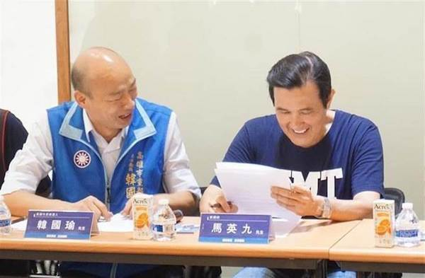 馬英九對韓國瑜有心結? 圖片來源:中時電子報