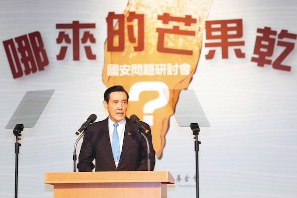 馬英九談芒果乾。 圖片來源:聯合新聞網