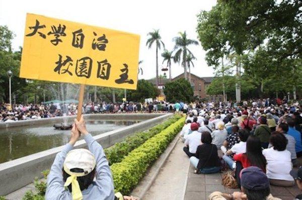 私校需要校園民主才有可能像國外私校有好的發展。 圖片來源:聯合新聞網